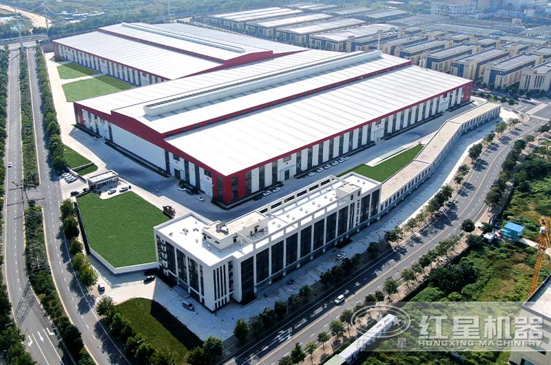 红星机器大型厂区