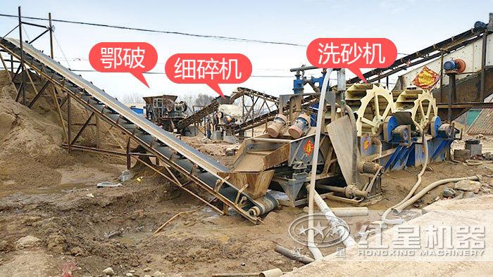 砂石厂轮斗式洗沙机现场