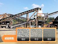 方解石制砂机用哪种?方解石砂有什么用途?多少钱一吨?